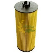 0005459530 Фильтр масляный