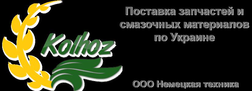 Магазин Колхоз